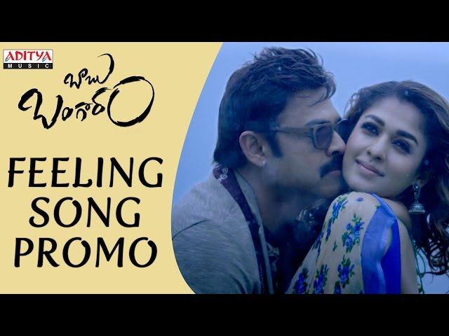 Feeling Video Song Promo | Baabu Bangaaram Video Songs 2016 | Venkatesh