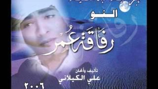 إبراهيم عبد العظيم - النو تحميل MP3