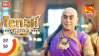 Tenali Rama - तेनाली रामा - Ep 50 - 18th September, 2017