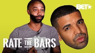 Joe Budden Has Thoughts About These Drake Lyrics | Rate The Bars