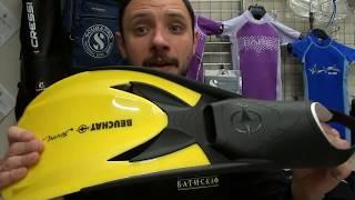 Ласты Beuchat PLAY FIN резиновые для бассейна, снорклинга синий 40-41 от компании МагазинCalipso dive shop - видео