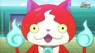 Yo-Kai Watch S2 Ep 18 - Spacetoon   مسلسل يو كاي واتش الجزء الثاني الحلقة 18 - سبيس تون