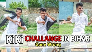 Kiki Challenge In Bihar 🔥 Gone Wrong - Drake In My Feelings - Kiki Do You Love Me - Nrs Vines