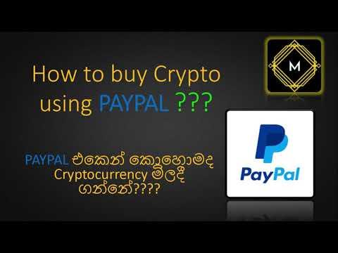 Dezavantaje ale tranzacționării bitcoinului