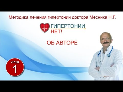 Синтетические препараты гипертония