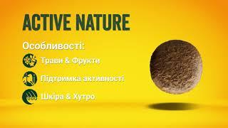 Josera (Йозера) Active Nature Fleisch & Reis - Корм для взрослых собак (курица, рис)
