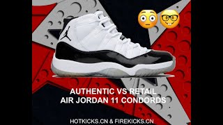 Hotkicks.cn - Authentic vs Retail Comparison Air Jordan 11 Concords 40471ded0809