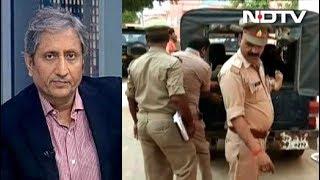 Prime Time With Ravish Kumar: क्या UP में अपराधियों का बढ़ रहा है हौसला?