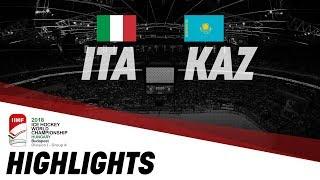 Италия- Казахстан 3:0. Чемпионат мира (группа А первый дивизион)
