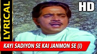 Kayi Sadiyon Se Kai Janmon Se (I) With Lyrics |Mukesh |Milap