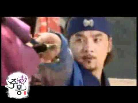 Trailer Jumong