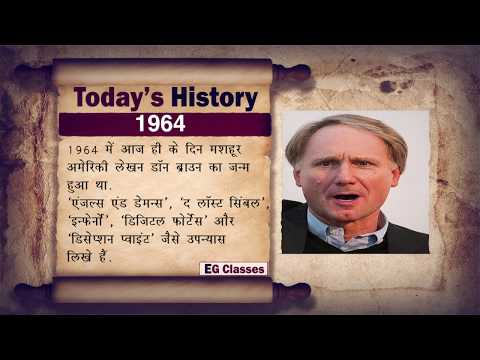Today's History 23 June