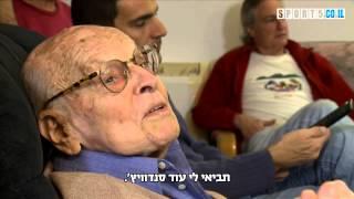 ולטר שפנגנטל בן 99