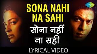 Sona Nahi Na Sahi with Lyrics| सोना नहीं ना सही