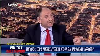 Μιχάλαρος Ανδριανός «Μεταρρυθμίσεις για την επιχειρηματικότητα έγιναν μόνο το 2009-2010»