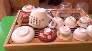 Купил китайский чай Кудин 35 грамм за 560 рублей .29.10.2018.