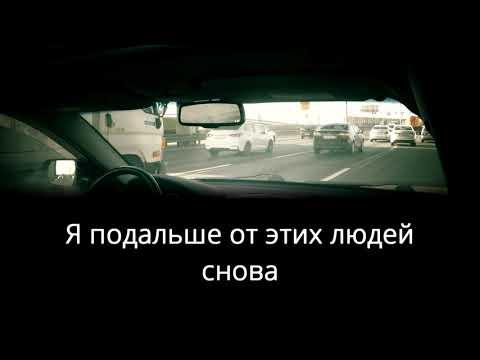 ZippO - Карие Глаза - BACH (Караоке / Текст песни / Lyric Video)