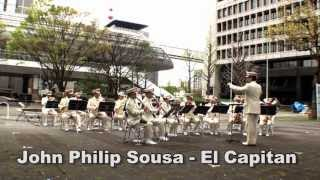 吹奏楽 エル・カピタン John Philip Sousa   El Capitan