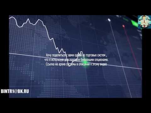 Нефть бинарные опционы