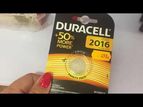 Duracell DL/CR 2016 - Batterie CR 2016 - CR2016 - Knopfbatterie