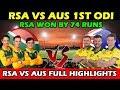 RSA VS AUS 1ST ODI FULL MATCH HIGHLIGHTS | SOUTH AFRICA VS AUSTRALIA MATCH HIGHLIGHTS 1ST ODI 2020 |