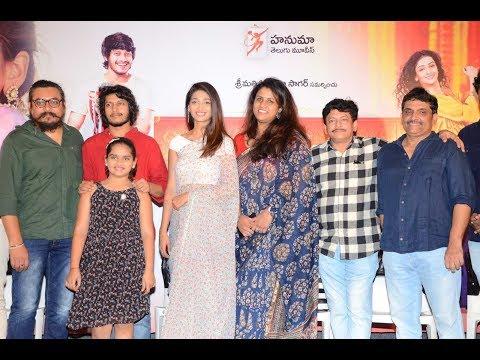 Subhaleka+Lu Movie Theatrical Trailer Launch