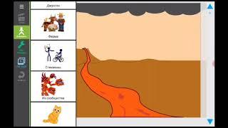 Как правильно ходить в рисуем мультфильмы 2