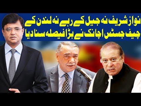 Dunya Kamran Khan Kay Sath | 19 March 2019 | Dunya News