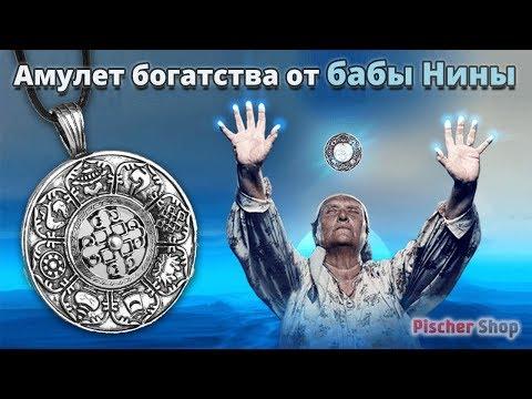 Одноклассники накликай удачу смотреть онлайн в хорошем качестве 720