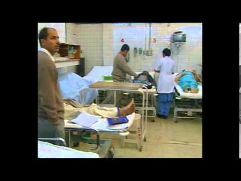 AIIMS New Delhi  Signature Video