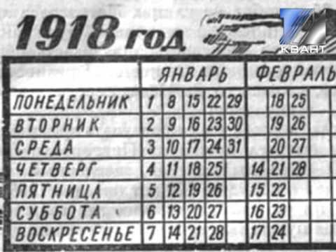 Гороскоп дева на неделю благоприятные дни