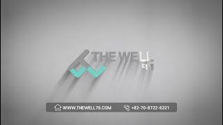 더웰 (THE WELL)