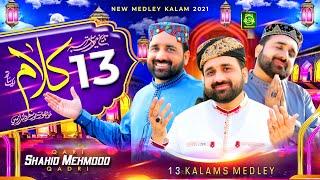 New 13 Kalam's Special    Medley of Hamd Naat & Manqabat    Qari Shahid Mehmood    Exclusive Video
