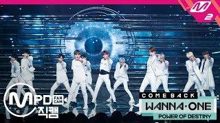 [MPD직캠] 워너원 직캠 4K '봄바람(Spring Breeze)' (Wanna One FanCam) | @COMEBACK SHOW_2018.11.22