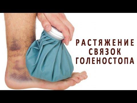 Как лечить народными средствами доа коленных суставов