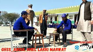 preview picture of video 'Banana Competition in GHSS #Lakki Marwat Abdul Khel'