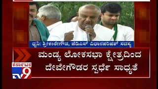 Will HD Deve Gowda Contest From Mandya For Lok Sabha Polls?