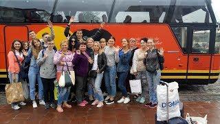 Автобусные туры Реальная Правда! #Автобусныйтур