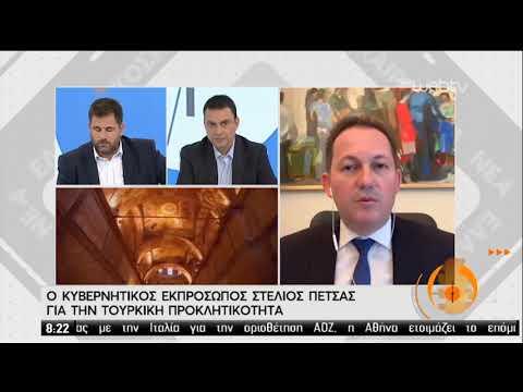 Στ. Πέτσας: Δεν χρειάζεται καθολικό lockdown – H χθεσινή συμφωνία για ΑΟΖ   10/06/2020   ΕΡΤ