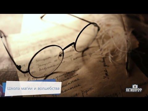 Аудиокнига магия книгоходцев скачать