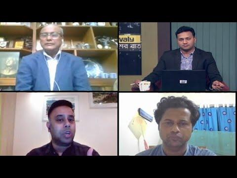 Ekusher Rat || একুশের রাত || আলোচনার বিষয়: শ্রমবাজার। || 23 September 2020 || ETV Talk Show