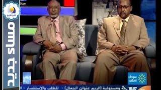 كلية الافق للعلوم والتكلنوجيا - برنامج مساء جديد - قناة النيل الازرق