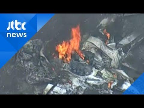 브라질 주택가에 경비행기 추락…3명 사망