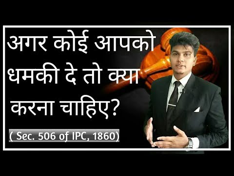 Indian Kanoon -IPC Section 506 punishment for criminal intimidation .