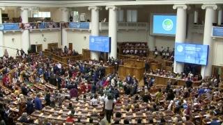 Трансляция: Владимир Путин выступает на Евразийском женском форуме в Петербурге