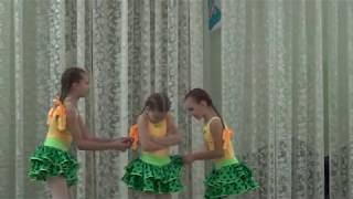 Три подружки, Кубаночка, 2020