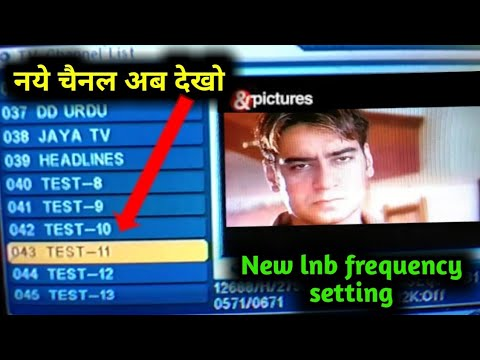 New frequency New channel DD free dish mpeg 2 box, paid