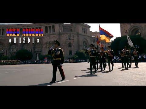 Mger Armenia - Mayis