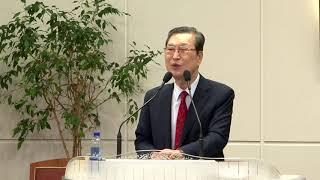 주님세운교회 2018 추계부흥성회(강사: 나겸일 목사 - 인천 주안장로교회) 1