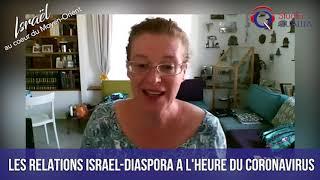 IMO#94 - Les relations Israël- Diaspora à l'heure du coronavirus